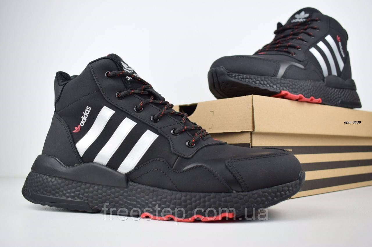 Мужские зимние кроссовки в стиле Adidas Jogger черные (серебристые полоски)