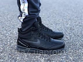 Мужские зимние кроссовки Nike Air Span ll черные реплика, фото 2