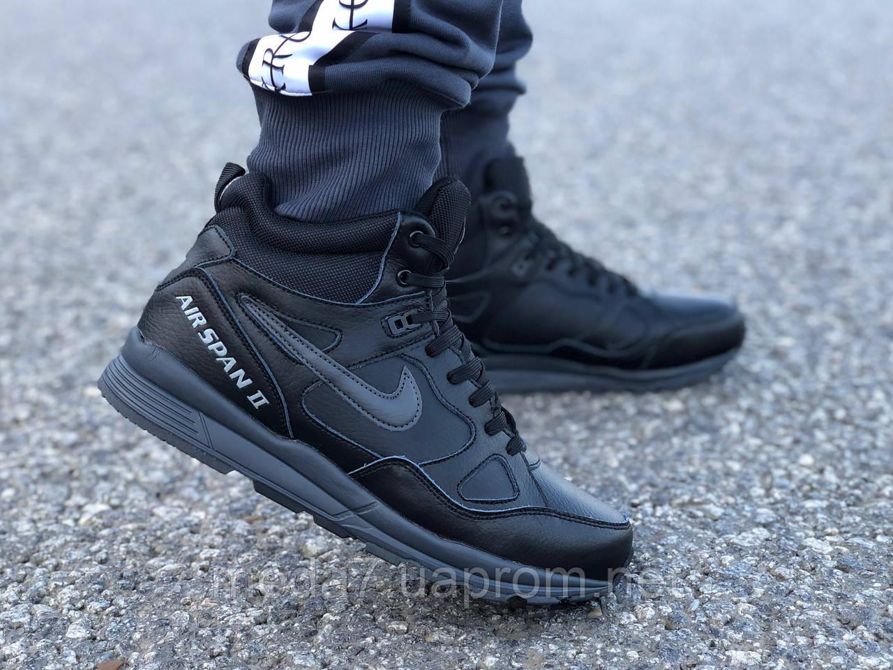 Мужские зимние кроссовки Nike Air Span ll черные реплика