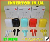 Блютус Наушники беспроводные HBQ i7 mini TWS AirPods Bluetooth Аирподс Белый цвет