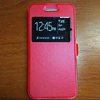 Чехол книжка на Samsung J510 J5(2016) красный защитный чехол для мобильного телефона.