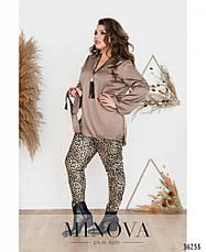 Женский брючный нарядный вечерний костюм бежевый большие размеры: 50-58, фото 2