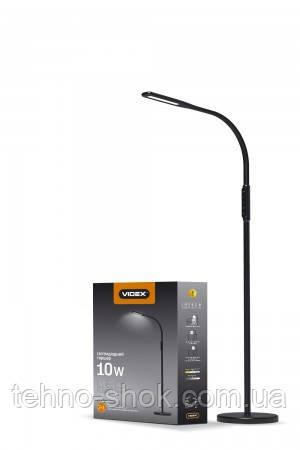 LED торшер напольный чёрный VIDEX VL-TF0701B 10W 3000-5500K 220V