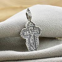 Серебряные крестики