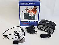Громкоговоритель, мегафон, рупор, орало, портативный усилитель голоса KU-898, sd, micro usb, FM радио, mp3-пле
