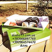 Упаковка для Суши  миди крышка дно, фото 1