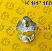 """Пресс-масленка по ГОСТ 19853-74, DIN 71412 K 1/4"""" 180"""