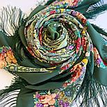 Кружевной 951-10, павлопосадский платок (шаль, крепдешин) шелковый с шелковой бахромой, фото 7