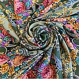 Кружевной 951-10, павлопосадский платок (шаль, крепдешин) шелковый с шелковой бахромой, фото 8