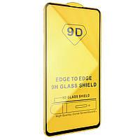 9D Защитное стекло для Xiaomi Redmi K20 /  K20 Pro. На весь экран. Клей по всей поверхности