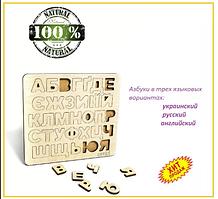 Деревянная азбука Алфавит Абетка (украинский язык)