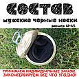 Консервированные Носки Опытного Танкиста - Подарок Любимому - Подарок мужчине, фото 4