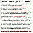 Консервированные Носки Опытного Танкиста - Подарок Любимому - Подарок мужчине, фото 5