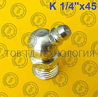 """Прес-маслянка по ГОСТ 19853-74, DIN 71412 K 1/4"""" 45"""