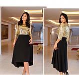 Яркое, блистательное и очень стильное платье №743Н-золото, фото 2