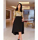 Яркое, блистательное и очень стильное платье №743Н-золото, фото 3