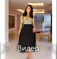 Яркое, блистательное и очень стильное платье №743Н-золото