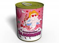 Консервована Валентинка - Подарунок До Дня Закоханих