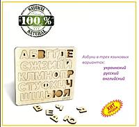 Деревянная азбука Алфавит Абетка (английский язык), фото 1