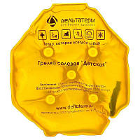 Соляна грілка, «Дитяча», Дельта Терм, колір – Жовтий, сольовий аплікатор