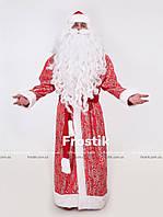 Костюм Деда Мороза красный парчевый