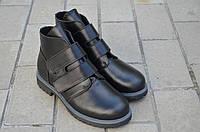 Детские ботинки для девочек натуральная кожа черные зимние и демисезонные от производителя KARMEN 233120