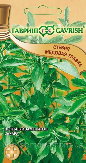 Стевия Медовая травка 7 шт (Гавриш)