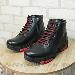 Кроссовки зимние Brionis кожаные подростковые для мальчика черный с красным