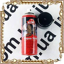Защитный спрей-пропитка KIWI Aqua Stop, от дождя, снега, соли, аерозоль 200 мл.