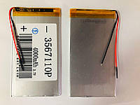 Аккумулятор универсальный (110*57*3 / 2 pin) (Li-ion - 3.7V / 4000mAh) (3567110P)