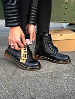 Женские зимние ботинки Dr. Martens Black  (в стиле Martens) черные натуральная кожа набивной мех