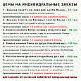Консервированные Трусики 8 Марта- Подарок На 8 Марта - Подарок девушке в Женский день, фото 5