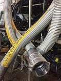 Композитный рукав для перекачки нефтепродуктов, с концевой арматурой, Ду 80мм, 4,5 метров, фото 2
