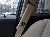 Подушки накладки на ремень безопасности Mercedes Benz бежевый