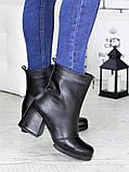 Женские демисезонные ботинки из натуральной кожи, фото 4