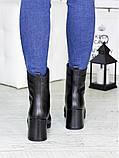 Женские демисезонные ботинки из натуральной кожи, фото 5