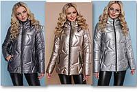 Короткие зимние куртки женские, фото 1