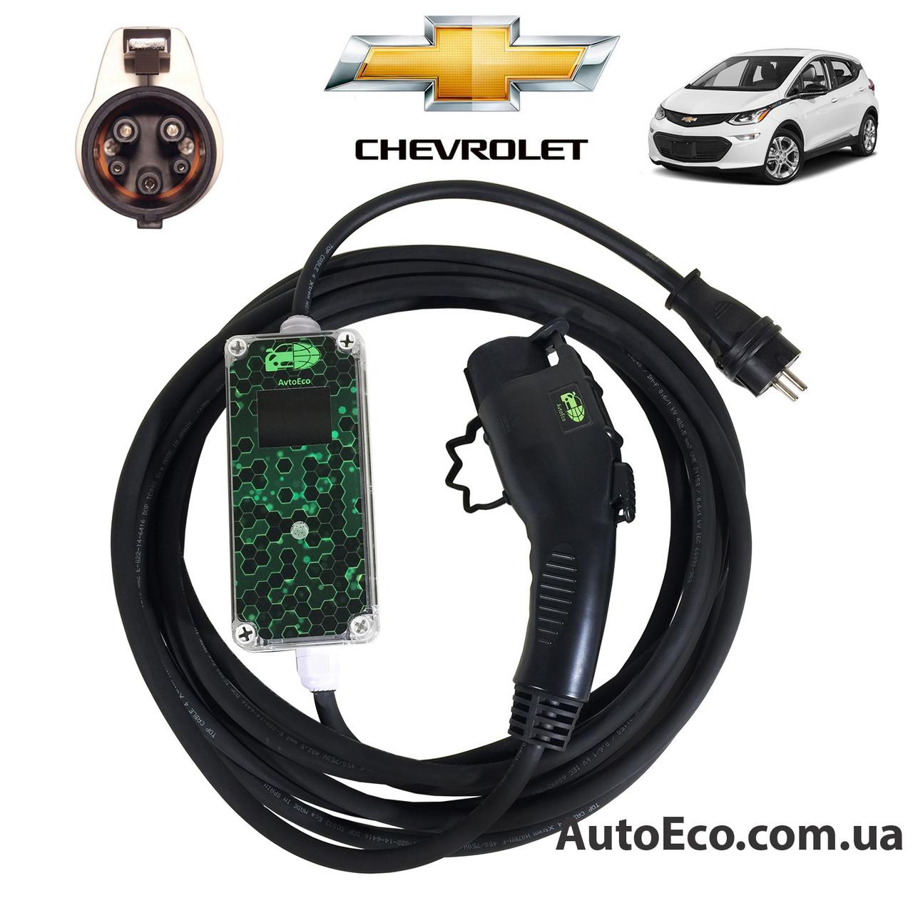 Зарядное устройство для электромобиля Chevrolet Bolt AutoEco J1772 16A Wi-Fi