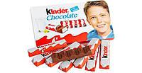 Шоколад Kinder Chocolate 8 шт (100 гр)