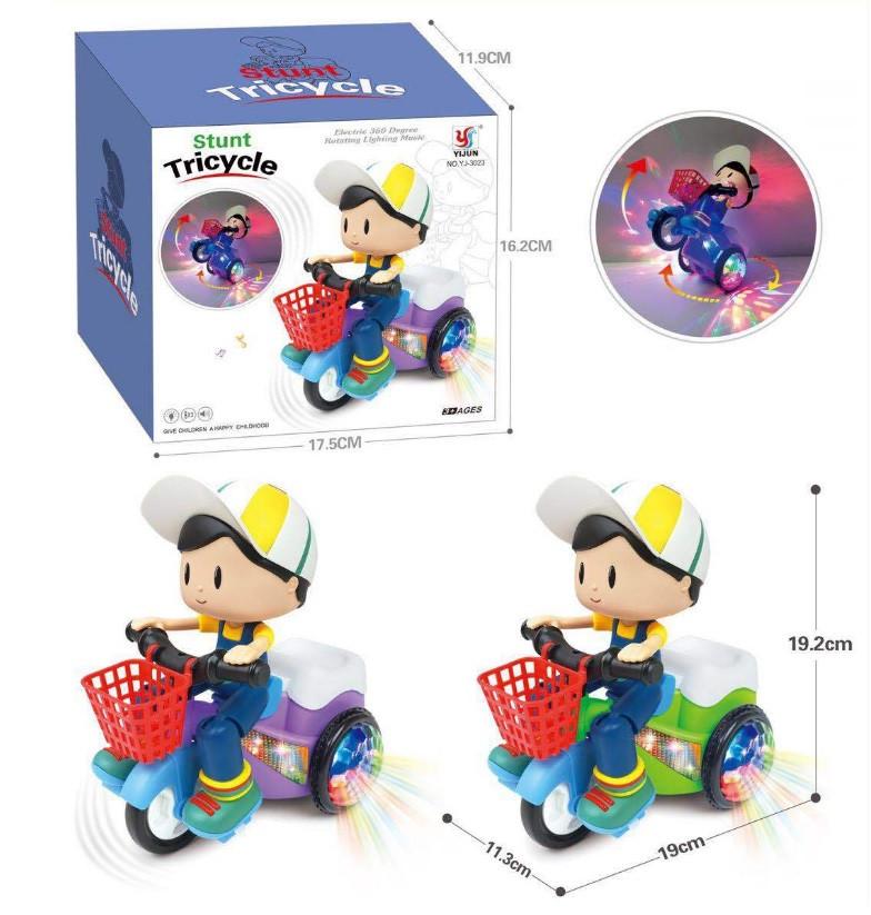 Детский трехколесный велосипед игрушка с музыкой иосвещением