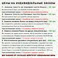 Консервированные Носки Доброго Налоговика - Оригинальный Подарок Налоговику - Подарок Работнику Налоговой, фото 5