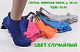 Консервовані Шкарпетки Справедливого Судді Жіночі - Оригінальний Подарудок Для Судді, фото 4