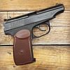 Пневматический пистолет Байкал МР-654К + баллоны SAS, шары, ремкомплект, фото 5