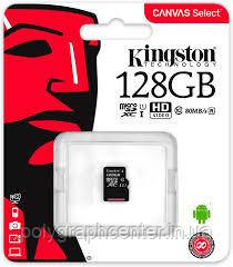 Карта памяти Kingston Micro SD 128 GB Class 10