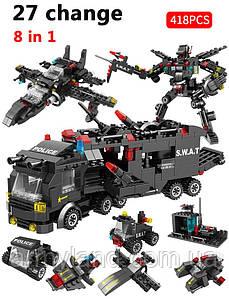 Полиция SWAT грузовик трансформер (9в1) конструктор Аналог Лего