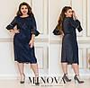 Вечірнє плаття жіноче ОМ/-745 - Темно-синій