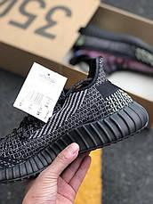 Кроссовки мужские Adidas Yeezy Boost 350 v2 Holiday черные (Top replic), фото 2
