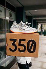 Кроссовки мужские Adidas Yeezy Boost 350 v3 серые (Top replic), фото 2