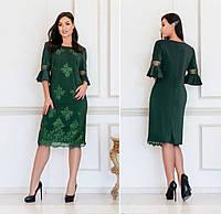 Вечернее платье женское ОМ/-745 - Зеленый, фото 1