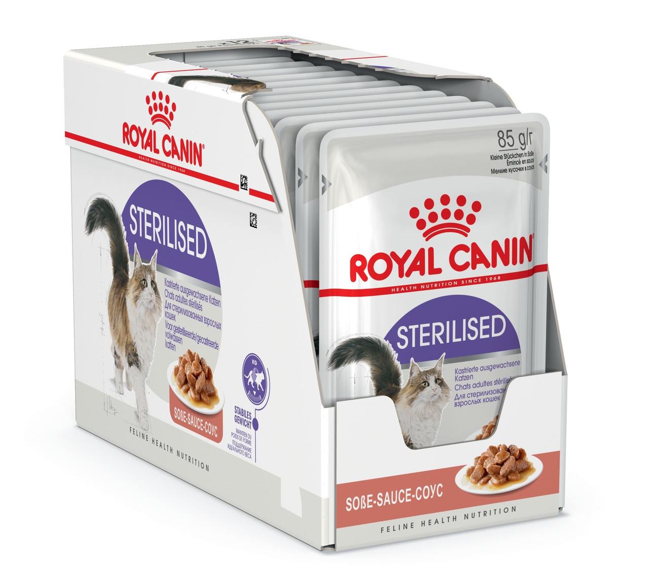 Влажный корм для кастрированных котов и стерилизованных кошек Royal Canin Sterilised в соусе блок 85 г*12 шт.